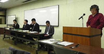 kenshu22-02jpg.jpg