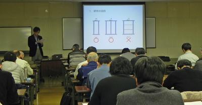 kenshu27-2.jpg