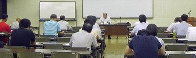 kenshu30-02.jpg