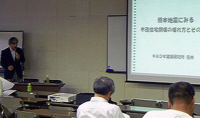 kenshu38-01.jpg