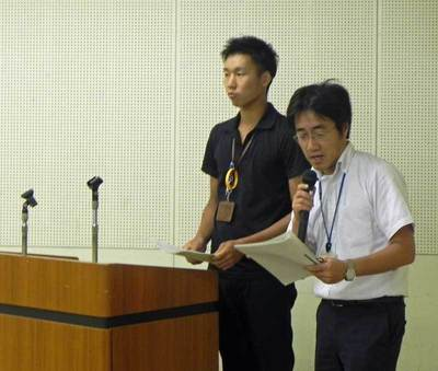 kenshu46-04.jpg