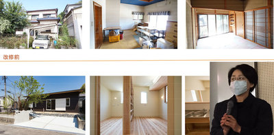 kenshu54-2.jpg