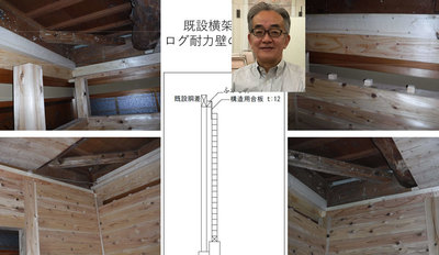 kenshu54-4.jpg